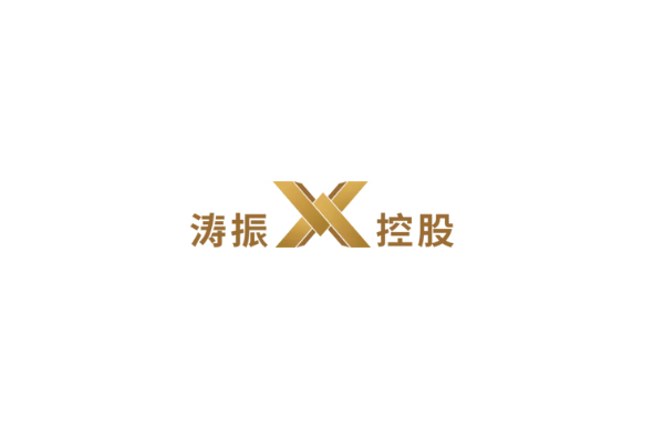 河北涛振进出口贸易公司