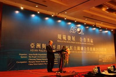 2010北京会议