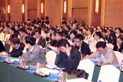 2010厦门会议